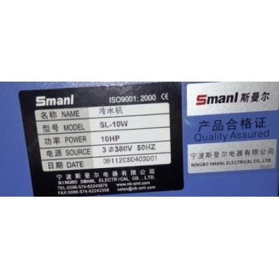 (4497/1) Geladeira Industrial SMNL10.000 kgcal