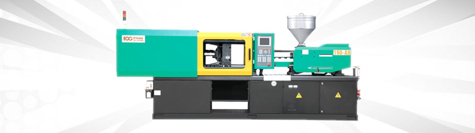 Slide 16 - LOG MACHINE