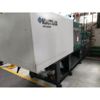 (4399/1) Injetora Haitian Mod HTF250X