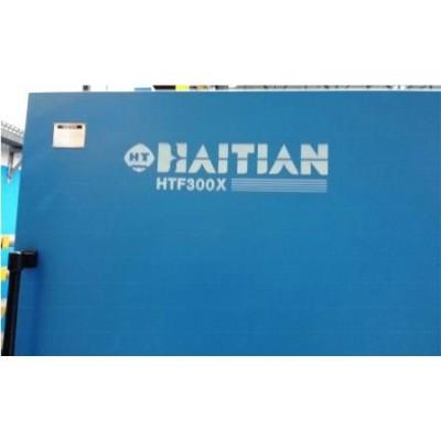 (4444/7) Injetora Haitian Mod HTF300X - com Robot Star Seiki